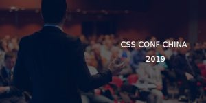 CSS CONF CHINA 2019