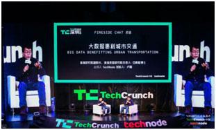 techcrunch-shanghai