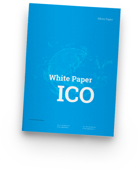 whitepaper-ico