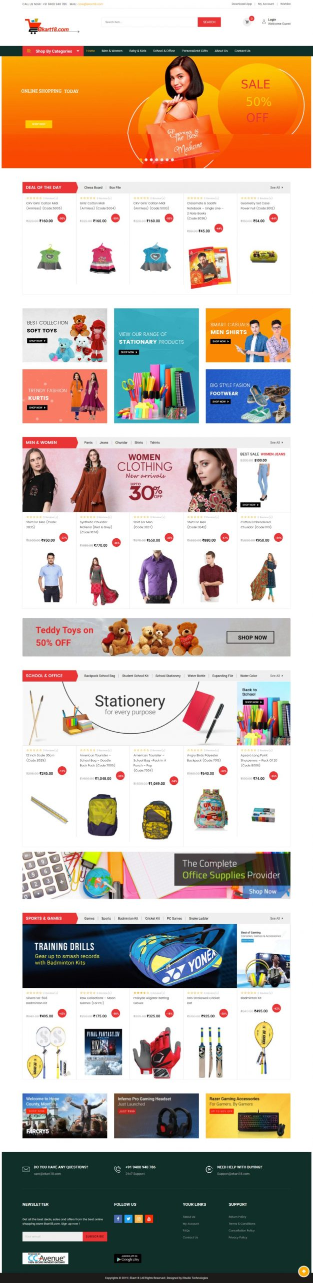 ekart18   Web Design Company Web Development Company in Chennai